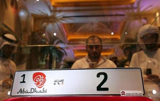 В ОАЕ продали автомобільний номер за $3 млн