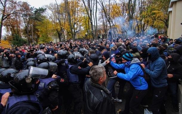 Під час мітингу в Одесі постраждали 20 поліцейських