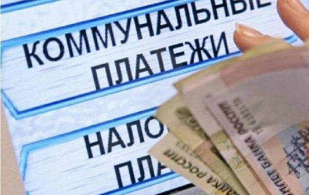 Невыездные: в  ДНР  запретят выезд из  республики  за долги по ЖКУ
