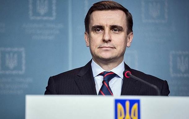 Київ і Варшава скоротять  чорний список  українців