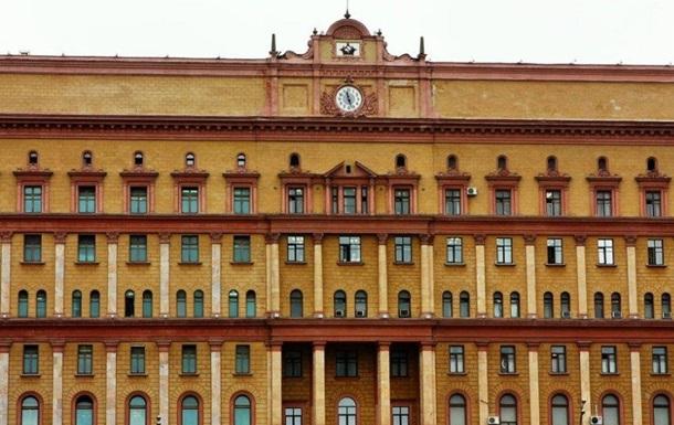 В ФСБ России создали базу данных об иностранных террористах