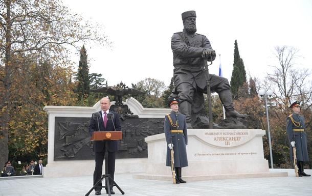 Путин в Крыму открыл памятник. Что с ним не так