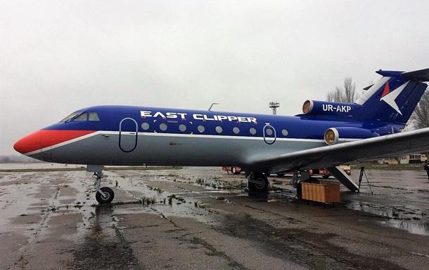 В Запорожье за таможенные нарушения конфисковали самолет