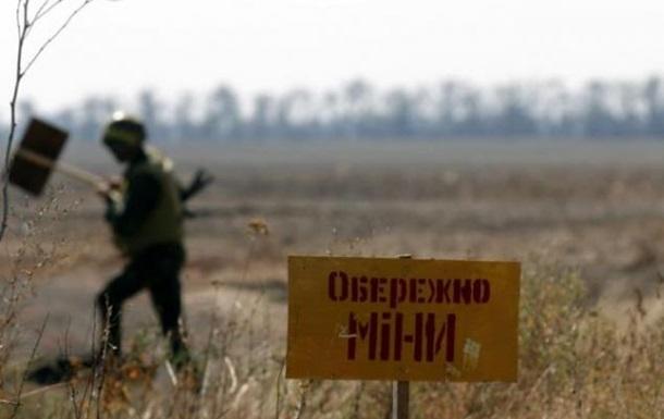 Повернути до життя. Розмінування Донбасу.
