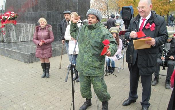 В оккупированном Донецке чтут «красных» террористов
