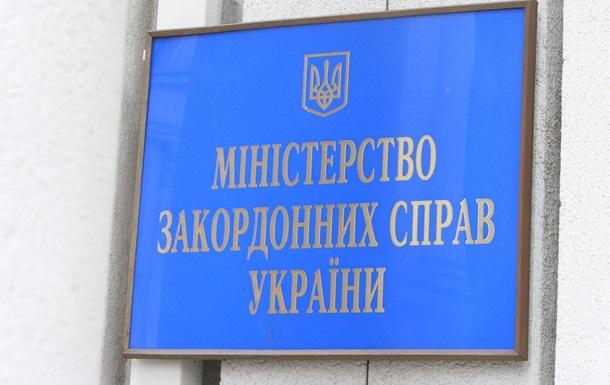 Шпигунство в Білорусі: МЗС відкликало дипломата