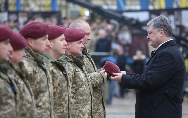 Порошенко переименовал десантные войска