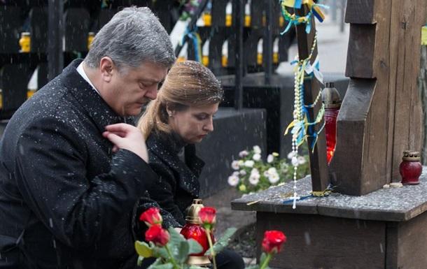 Картинки по запросу порошенко день памяти небесной сотни