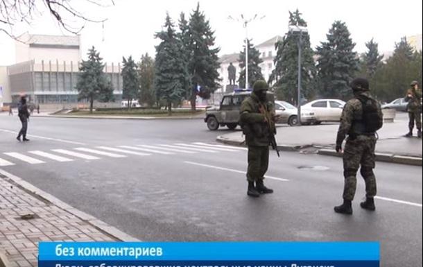 У Луганську озброєні особи оточили будівлю  міністерства  - журналіст