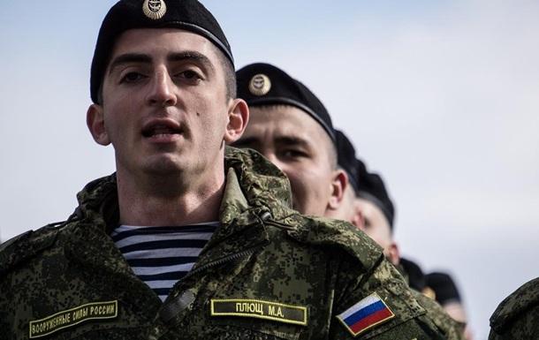 МЗС вимагає скасувати військовий призов у Криму