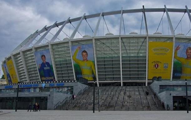 Экс-директора НСК Олимпийский обвинили в хищениях на Евро-2012