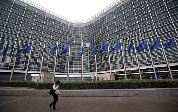 ЕС предложит Украине инвестиционный план - СМИ