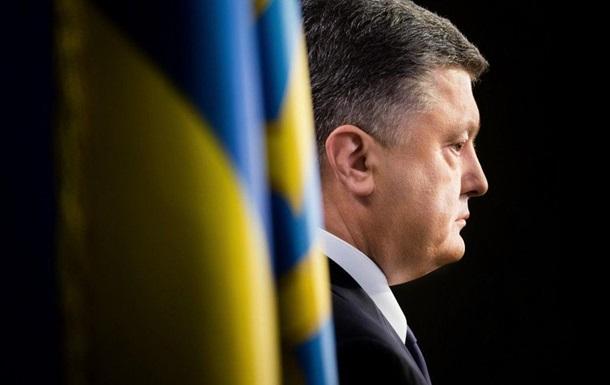 Порошенко підписав закон про постраждалих на Майдані