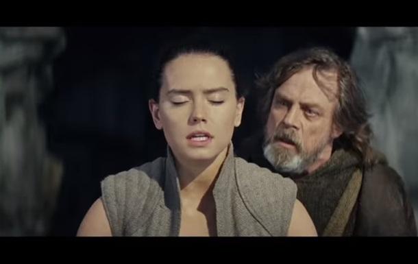 Восьмые Звездные войны: видео