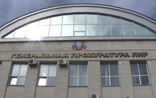 В Луганске захватили штурмом  генпрокуратуру ЛНР