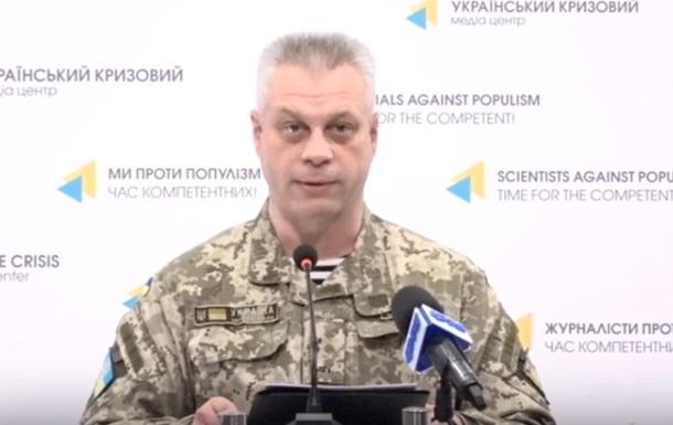 Міноборони відреагувало на конфлікт у ЛНР