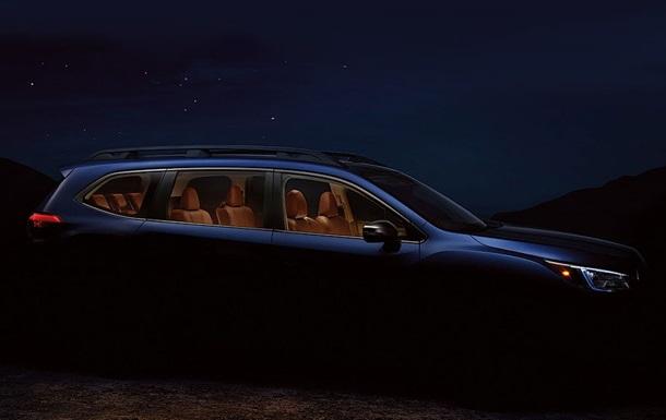Subaru показала тизер нового кросовера Ascent