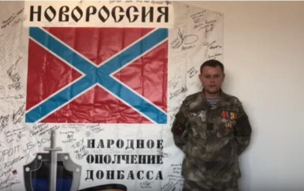 Захарченко, введи войска : сепаратисты ЛНР записали видеообращение