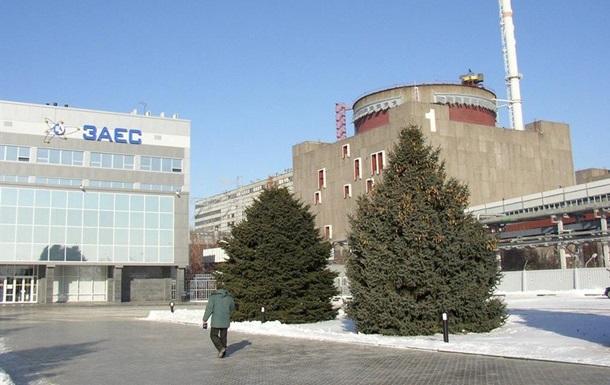 Відключений четвертий енергоблок Запорізької АЕС