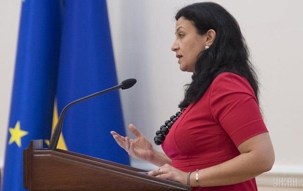 Украина рассчитывает на часть помощи от ЕС
