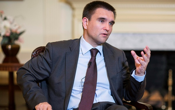 Клімкін: Від саміту Східного партнерства не чекаємо перемог