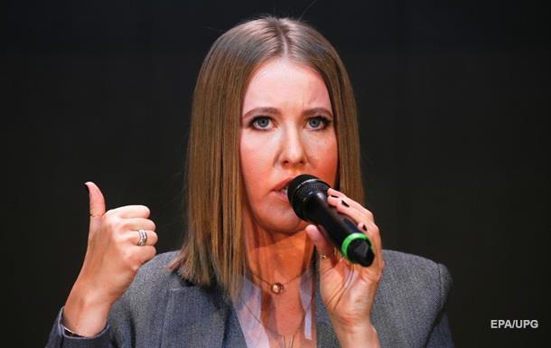 Собчак поведала опроверке Генпрокуратуры из-за ееслов оКрыме