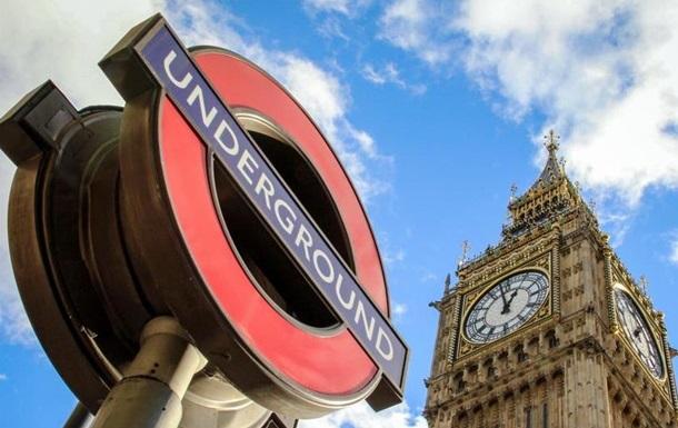Лондон формує резерви на Brexit