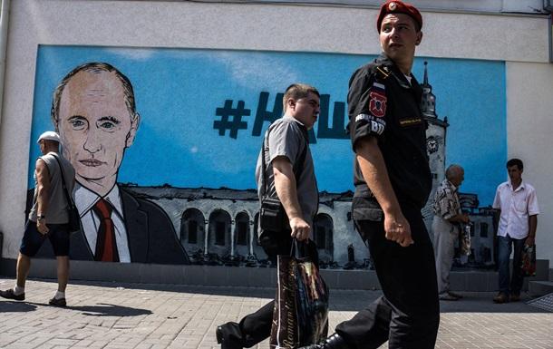 В Крыму за  шпионаж  арестовали служащего Черноморского флота – СМИ