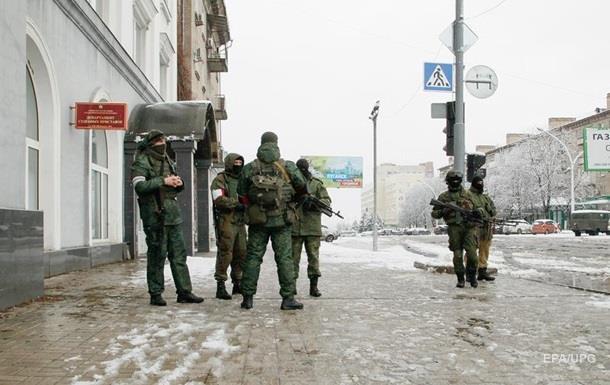 В ЛНР задержали  украинских диверсантов