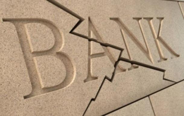 В Украине самоликвидировался Кредит Оптима Банк