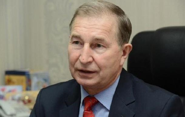 З України втік глава Федерації профспілок - Ківа