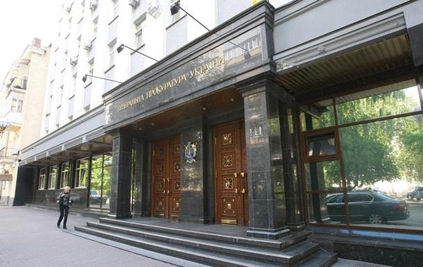 Генпрокуратура підготувала підозру голові ФДМ