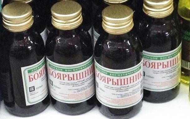 Під Києвом податкова вилучила тонни російського  Глоду  на 4 млн гривень