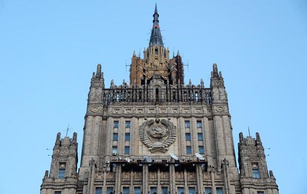 МЗС РФ вимагає від США закрити сайт Миротворець