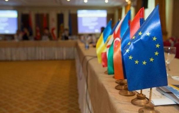 Саммит Восточного партнерства: Украине особо нечего ожидать