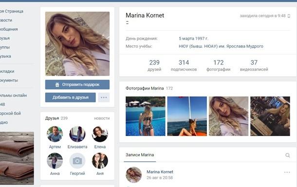 Дочка глави  МВС  ЛНР Корнета вчиться на прокурора в Харкові - ЗМІ
