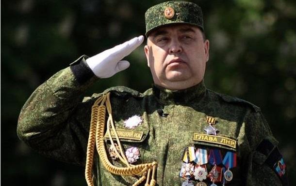 К оружию. Главарь  ЛНР  призывает народ на свою защиту
