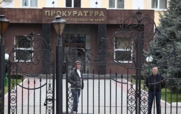 Після обшуків кримських татар відправили до СІЗО