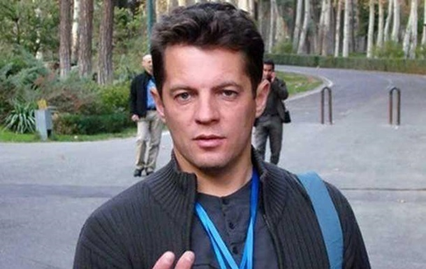 США призвали РФ освободить журналиста Сущенко