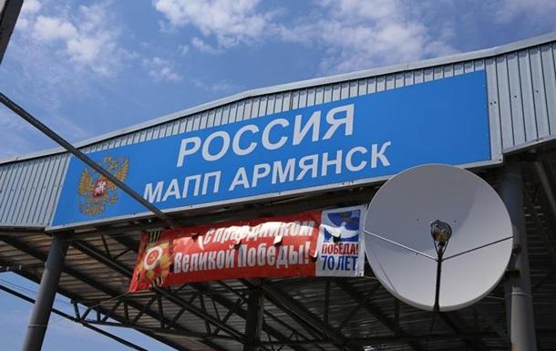 У Криму затримали чергового українця