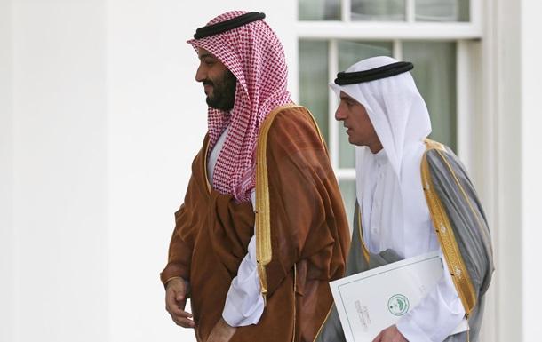 Саудівські принци погодилися заплатити за свободу