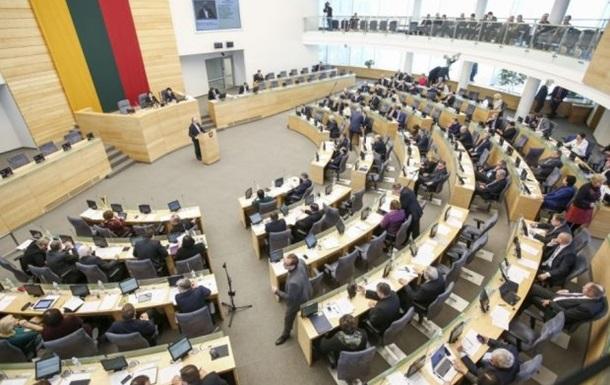 Литва внесла в список Магнитского 44 человека