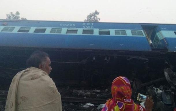 В Индии 13 вагонов поезда сошли с рельсов