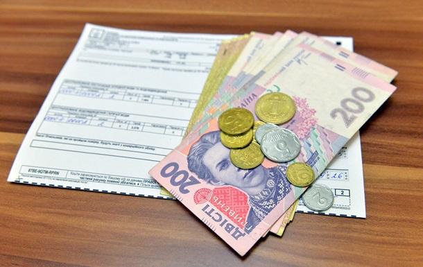 Мінфін: Монетизацію субсидій запустять у 2019 році