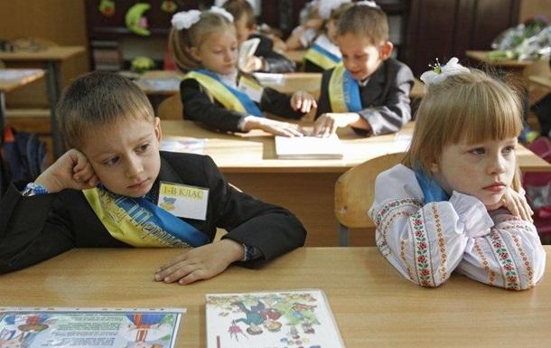 Реформа образования: с чего начинать изменения
