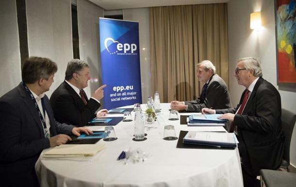 Порошенко и Юнкер обсудили финансовый пакет для Украины