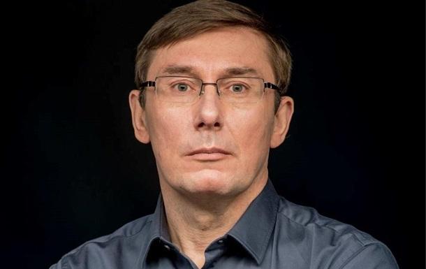 Луценко: Взятку в $800 тысяч давал контрабандист