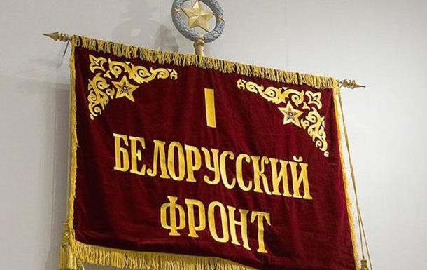 Почему киевская «партия войны» открыла «Минский фронт»