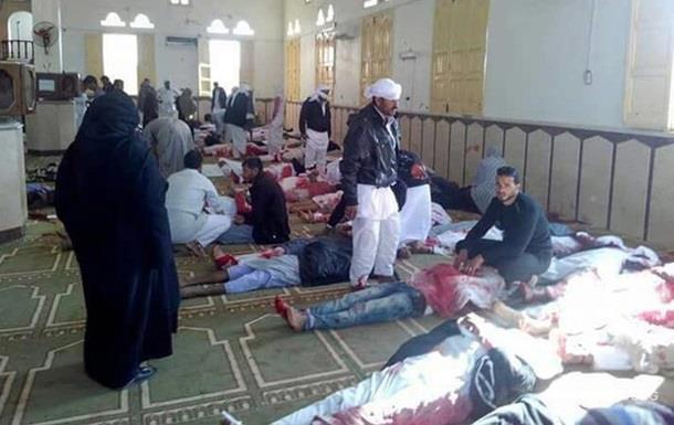 Теракт в Єгипті: кількість жертв зросла до 155