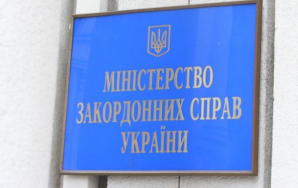 Українці не постраждали внаслідок теракту в Єгипті - МЗС